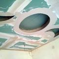 abbassamento con nicchie a soffitto