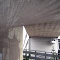 costruzione in cemento armato
