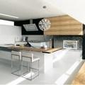 Cucine dal design esclusivo