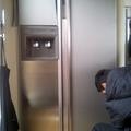 Decorazione frigorifero con pellicola
