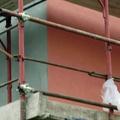 Finitura con i tonachino colorato
