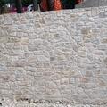 Muratura pietra