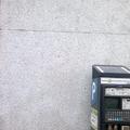parete corso Buenos Aires milano