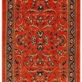 saroq Tappeti-Galleria Farah1970