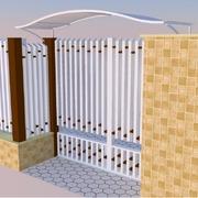 Dgs Costruzioni del Geom Salvatore Del Giudice