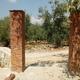 Pilastri cancello