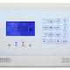 Centrale Wireless touch screen con combinatore quadriband GSM