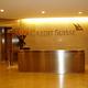 Reception Credit Suisse