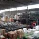 magazzino1