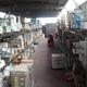 magazzino2