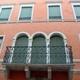 Palazzo Carducci