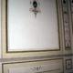 Particolare di Restauro pittorico Palazzo ottocentesco