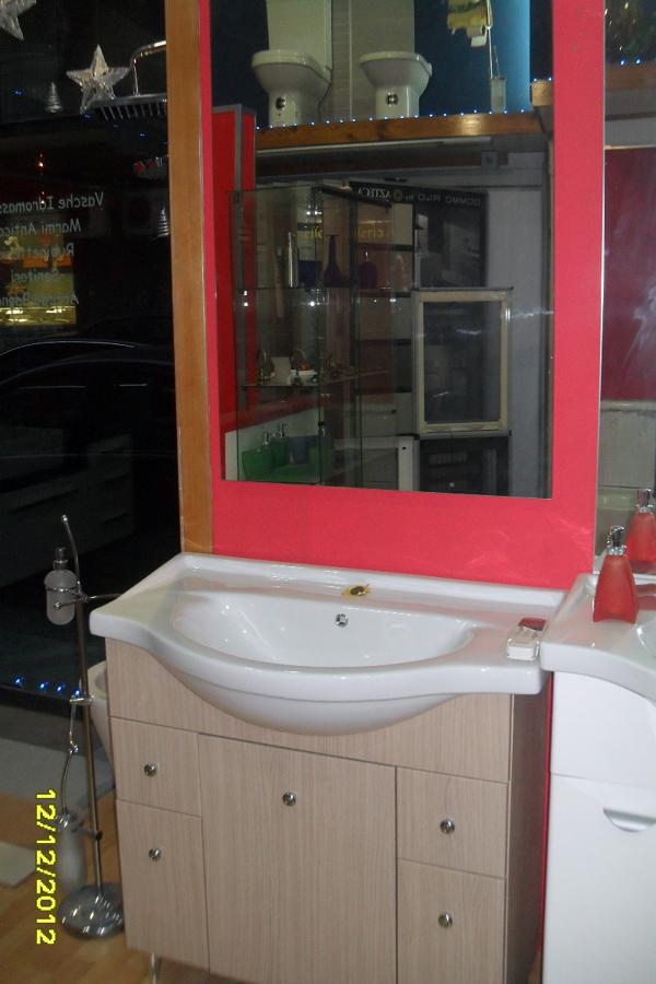 Foto mobile da bagno col rovere sbiancato di creazioni - Mobile bagno rovere sbiancato ...