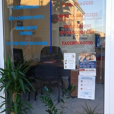 Ufficio in Via Claudia Maranello (MO)