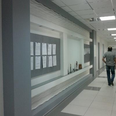 Design di ufficio