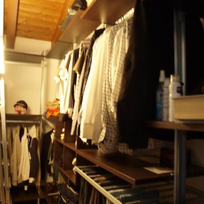 Archimania | Cabina armadio
