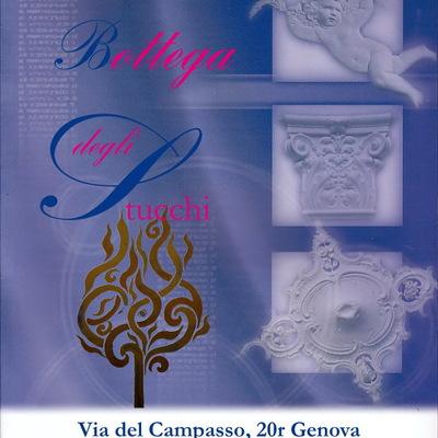 il catalogo prodotti in gesso de La Bottega degli Stucchi