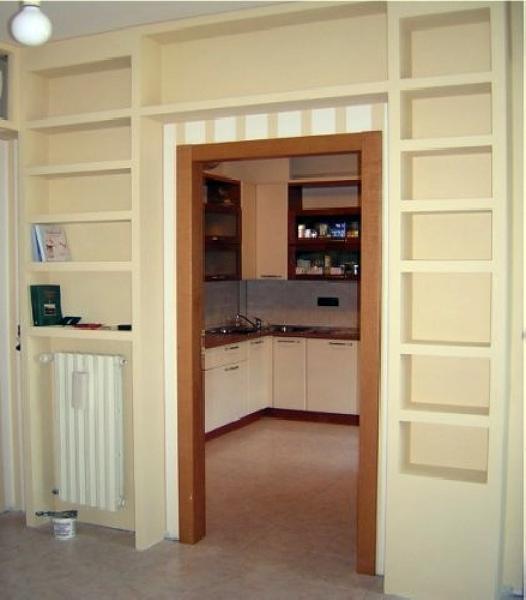 Foto porta cd e libreria di una stanzetta di magma 64585 habitissimo - Bibliotheque profondeur 25 cm ...