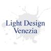 Light Design Venezia