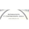Serratore Domenico costruzioni e riparazioni edili