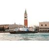 Gaiatto art a venezia