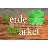 Verdemarket