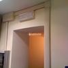 Impianto elettrico casa in ristrutturazione