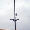 Installare telecamere esterno pub