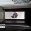 Porta scorrevole con profilo legno (noce scuro)