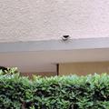 Ampliamento in cemento armato e muratura
