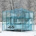 casa delle nevi 1