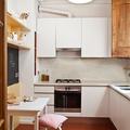 Cucina bianca