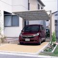 Fornitura di copriauto in alluminio e policarbonato compatto, auto singola