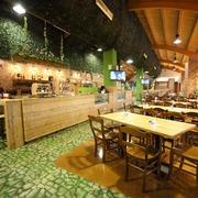are ristorante