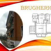 Distributori Kerakoll - Brugherio