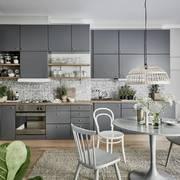 Mobili cucina grigi