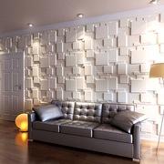 Pannello decorativo in rilievo modello Cubico