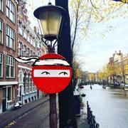 ¡STOP! Ninja ad Amsterdam