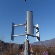 Test turbina Verticale 6KW