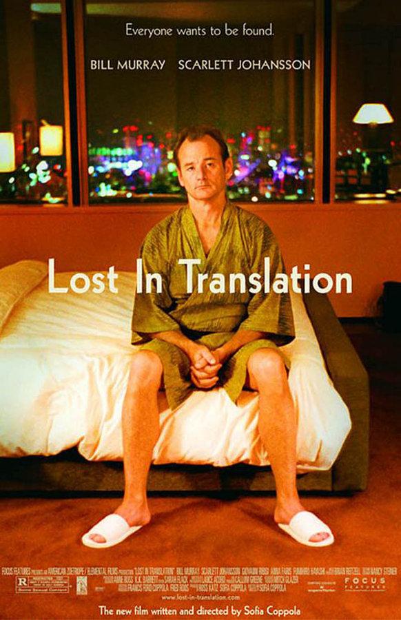 locandina lost in translation