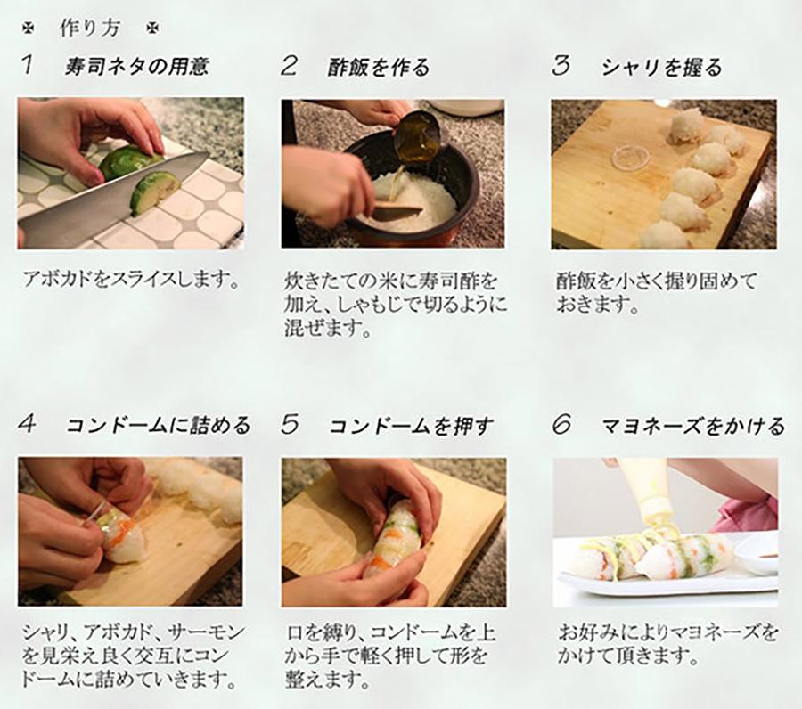 Preservativi gusto sushi