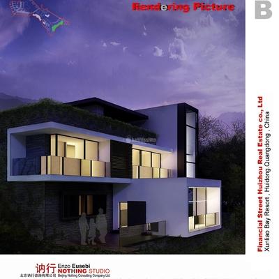 Progetto per complesso residenziale - 56 ville (Cina)