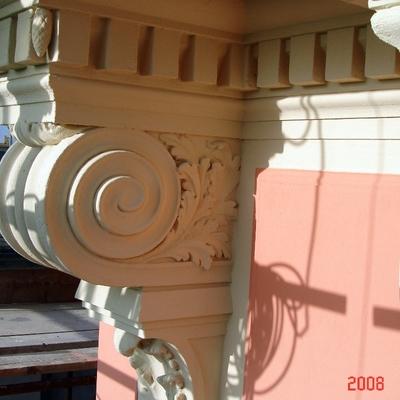 Progetto ristrutturazione facciata