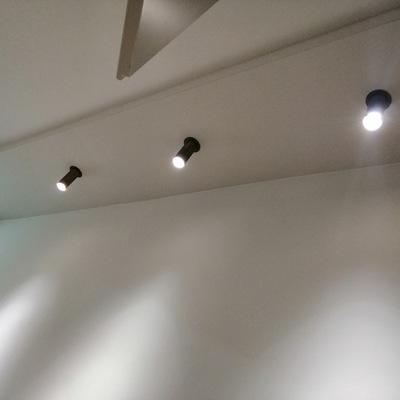 Installazione sistemi di illuminazione