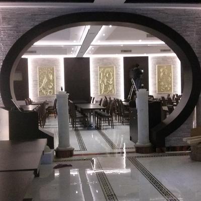 ristorante wok