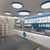 Banco gelateria