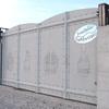 Cancello MOD004