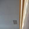 Dettaglio striscia LED da incasso.