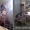 Corrimano in legno scala