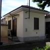 Ristrutturazione casa semindipendente - Prima